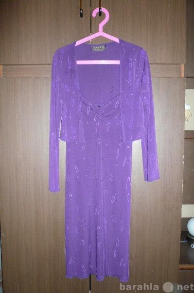 Продам платье в Уфе.