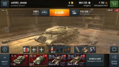 Ворлд оф танк вк 72.01 купить у официального дилера купить игровую wot